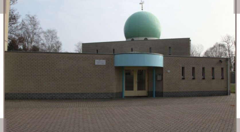 Moroccan Islamic Center in Venray