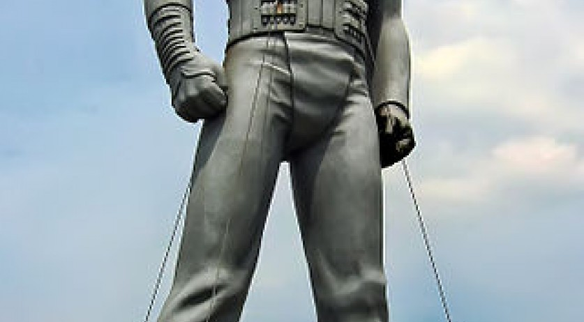 Michael Jackson statue in Best