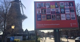 Posters for the Netherlands' parliamentary elections, March 2017