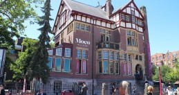 The Moco Museum in Amsterdam