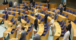 Dutch MPs stand for a moment of silence in honor of the victims of a massive explosion in Beirut. August 12, 2020
